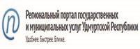 Лаврин алексей юрьевич сарапул